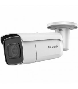 HIKVISION DS-2CD2646G1-IZS (2.8-12mm)